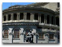 отель Ibis Yerevan Centre: Армянский театр оперы и балета имени А. А. Спендиарова