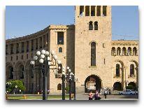 отель Ibis Yerevan Centre: Площадь республики