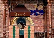 отель Ichan Qala: Тандыр отеля