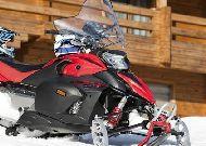 отель IDW Esperanza Resort: Снегоход