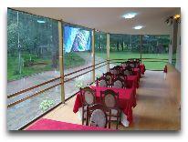 отель Park Hotel Imeri: Ресторан