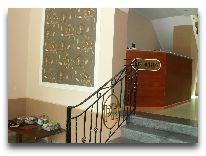 отель Park Hotel Imeri: Ресепшен