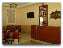 отель Park Hotel Imeri: Бар