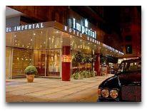отель Imperial: Фасад отеля