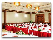 отель Imperial Hotel Hue: Конференц-зал