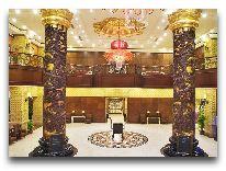 отель Imperial Hotel Hue: Холл