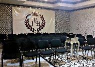 отель Imperial Hotel Palace: Конференц зал