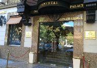 отель Imperial Hotel Palace: Вход в отель