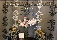 отель Imperial Hotel Palace: Холл отеля