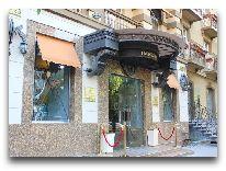 отель Imperial Hotel Palace: Фасад отеля