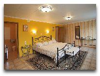 отель Inger: Номер Suite Miditerranean
