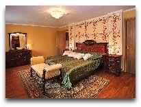 отель Inger: Номер Presidential Suite