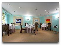 отель Inger: Банкетный зал Vis-a-Vis