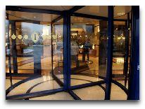 отель Inter Continental Almaty: Вход в отель