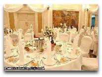 отель International Tashkent: Банкетный зал
