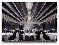 отель Intercontinental Danang Resort: Банкетный зал