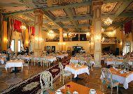 отель Intourist Palace Hotel: Ресторан Тбилиси