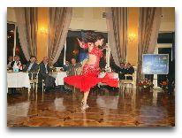 отель Intourist Palace Hotel: Казино