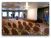отель Intourist Palace Hotel: Конференц-зал