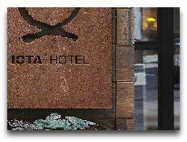 отель Iota Tbilisi: Вход в отель