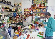 отель Irmeni: Магазин