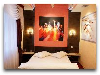 отель Jeppesen: Номер Suite