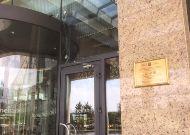 отель Bilgah Beach Hotel (бывший отель Jumeirah Bilgah Beach Hotel): Вход в отель