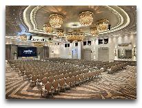 отель Bilgah Beach Hotel: Конференц зал