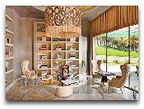 отель Bilgah Beach Hotel: Библиотека