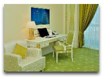 отель Yyldyz: Executive Suite Room