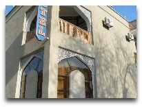 отель Kabir: Фасад отеля