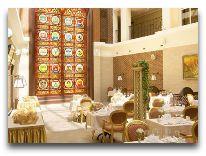 отель Кайзерхоф: Ресторан