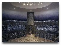 отель Кайзерхоф: Сонариум