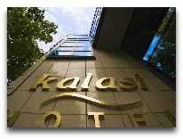 отель Kalasi: Фасад