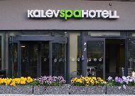 отель Kalev SPA: Вход в отель
