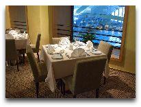 отель Kalev SPA: Ресторан Линда