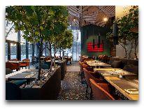 отель Kalev SPA: Ресторан Allee