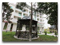 отель Kapaz Naftalan: Территория отеля