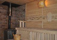 отель Каприз-Каракол: Баня
