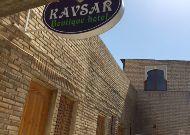 отель Kavsar Boutigue Нotel: Фасад отеля