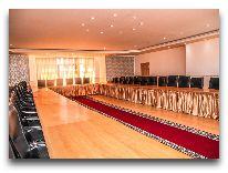 отель Kayon 1: Конференц зал