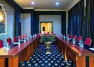 отель Kazakhstan: Конференц зал Курмангазы