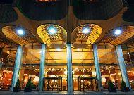 отель Kazakhstan: Вход в отель