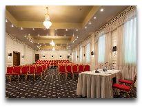 отель Kazakhstan: Конференц-зал «Алтын Емель»