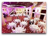 отель Kazakhstan: Банкетный зал