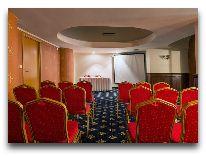 отель Kazakhstan: Конференц зал «Абай»
