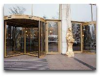 отель Kazakhstan: Вход