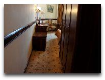 отель Kazakhstan: Номер Superior