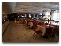 отель Kazakhstan: Ресторан