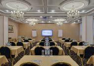 отель Kazzhol – Астана: Конференц зал Евразия востока